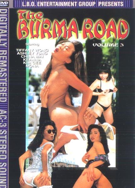 Burma Road 3 | asian classic porn dvd, vintage asian dvd, retro porn asian anal dvd